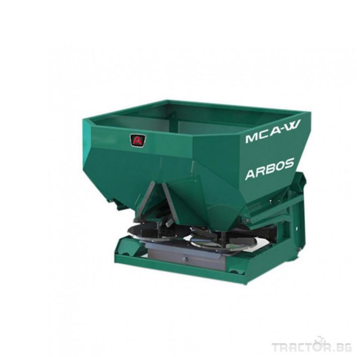 Торачки Тороразпръсквачка ARBOS MCA-W 0 - Трактор БГ