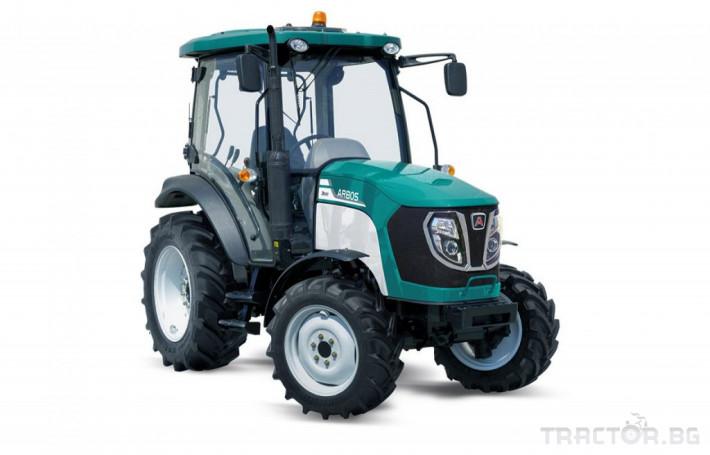 Трактори ARBOS 3055 0 - Трактор БГ